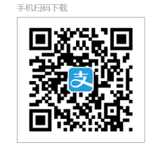 AlipayQR画像