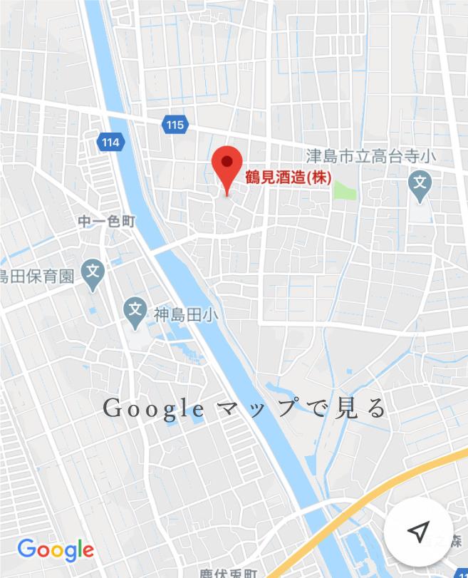 鶴見酒造マップ