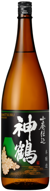 山廃本醸造神鶴