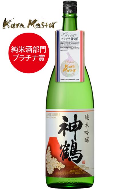 純米吟醸神鶴